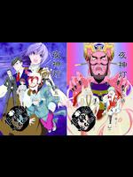 夜神灯-Yagami-第5話、第6話